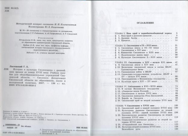 Продолжение ГДЗ алгебра 8 кл Макарычев