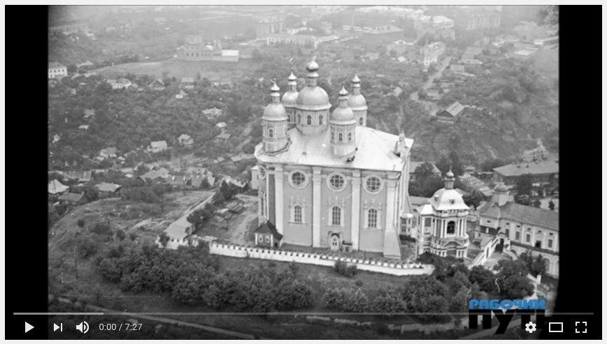 smolensk-soviet-photos_youtube
