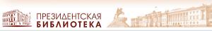 prlib_header-logo