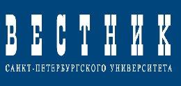 vestnik-spbu_header-logo