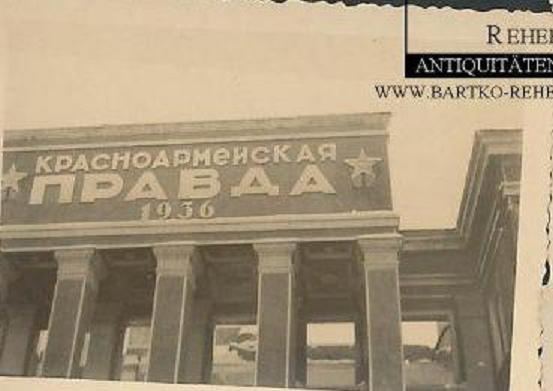 http://old-smolensk.ru/wp-content/uploads/2018/08/krasnoarmeyskaya-pravda-redaction_forum-smolensk-ws_photos1941-45.jpeg