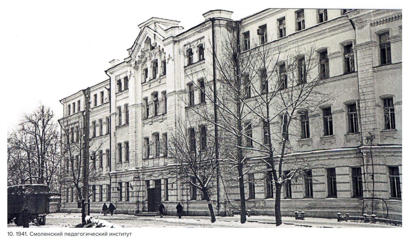 http://old-smolensk.ru/wp-content/uploads/2018/08/sgpi-1941_humus-smolensk-occupation-photo10.jpeg
