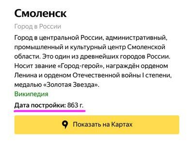 http://old-smolensk.ru/wp-content/uploads/2019/06/smolensk_date-construction-863.jpg